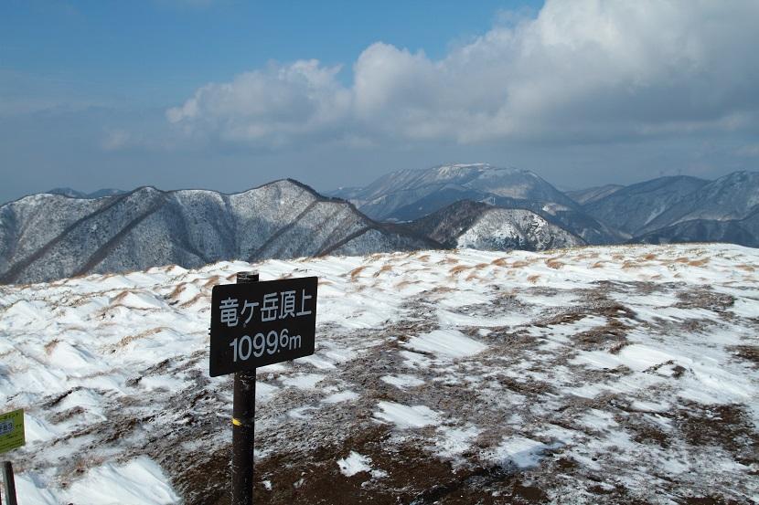 竜ヶ岳、25