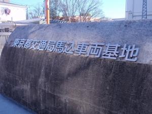 駐車場・プライベートドックラン工事 :エクステリア横浜(神奈川県・東京都の外交工事専門店)