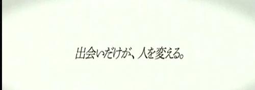 $エクストリームのほぼ日刊ブログ-田崎真珠1