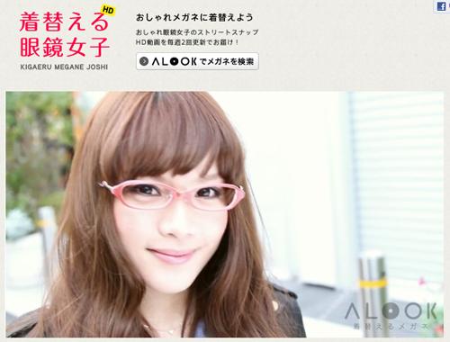 $エクストリームのほぼ日刊-着替えるメガネ女子1