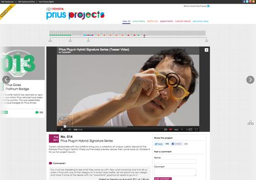 プリウスプロジェクト