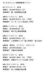 2016-02-25 10.18.26