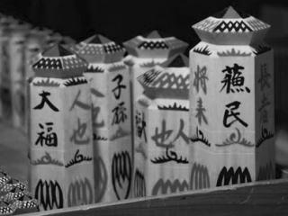sominshouraifu2015.jpg