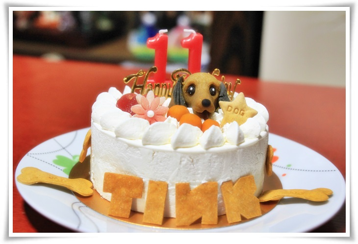 7 Birthday Cake