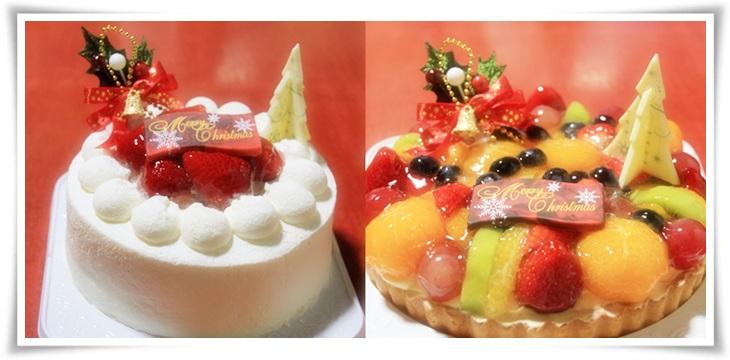16 ばぶ達のケーキ