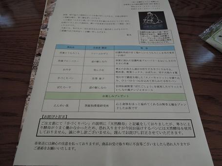 DSCN6164.jpg