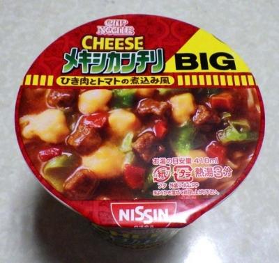 3/7発売 カップヌードル BIG チーズメキシカンチリ