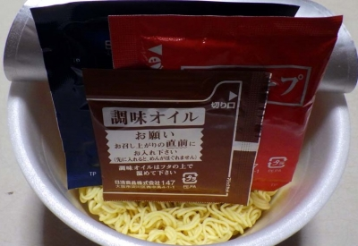 2/22発売 出前一丁 どんぶり 旨辛台湾ラーメン風(内容物)