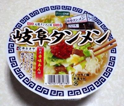 元祖タンメン屋監修 岐阜タンメン