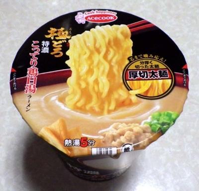 2/8発売 極どろ 特濃こってり鶏白湯ラーメン