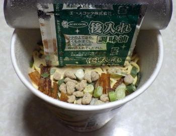 ご当地最前線 京都こってり鶏白湯麺(内容物)