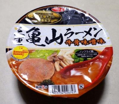 三重 亀山ラーメン 牛骨味噌味(2016年)