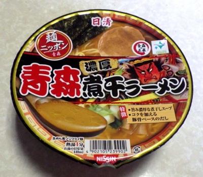 2/29全国発売 麺ニッポン 青森濃厚煮干ラーメン