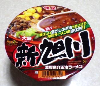 新旭川濃厚魚介正油ラーメン