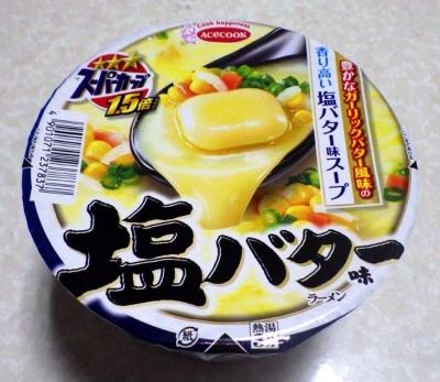3/7発売 三つ星 スーパーカップ1.5倍 塩バター味ラーメン