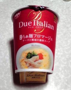 THE NOODLE TOKYO Due Italian 特製らぁ麺フロマージュ