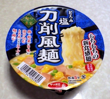 麺の至宝 とろみ塩 刀削風麺