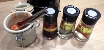 麺屋 和人 和人の油そば(お酢・キムチ・ラー油)