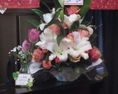 綿麺 12周年に贈ったお花(その1)