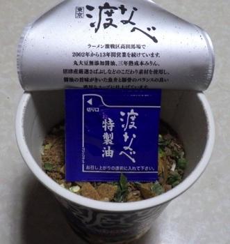 東京 渡なべ監修 魚介豚骨醤油(内容物)
