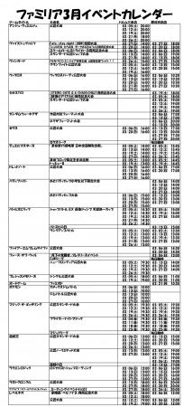 吉田201603月大会_01