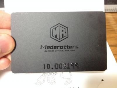 メダロット9購入10