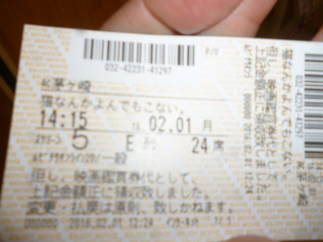P1180898.jpg