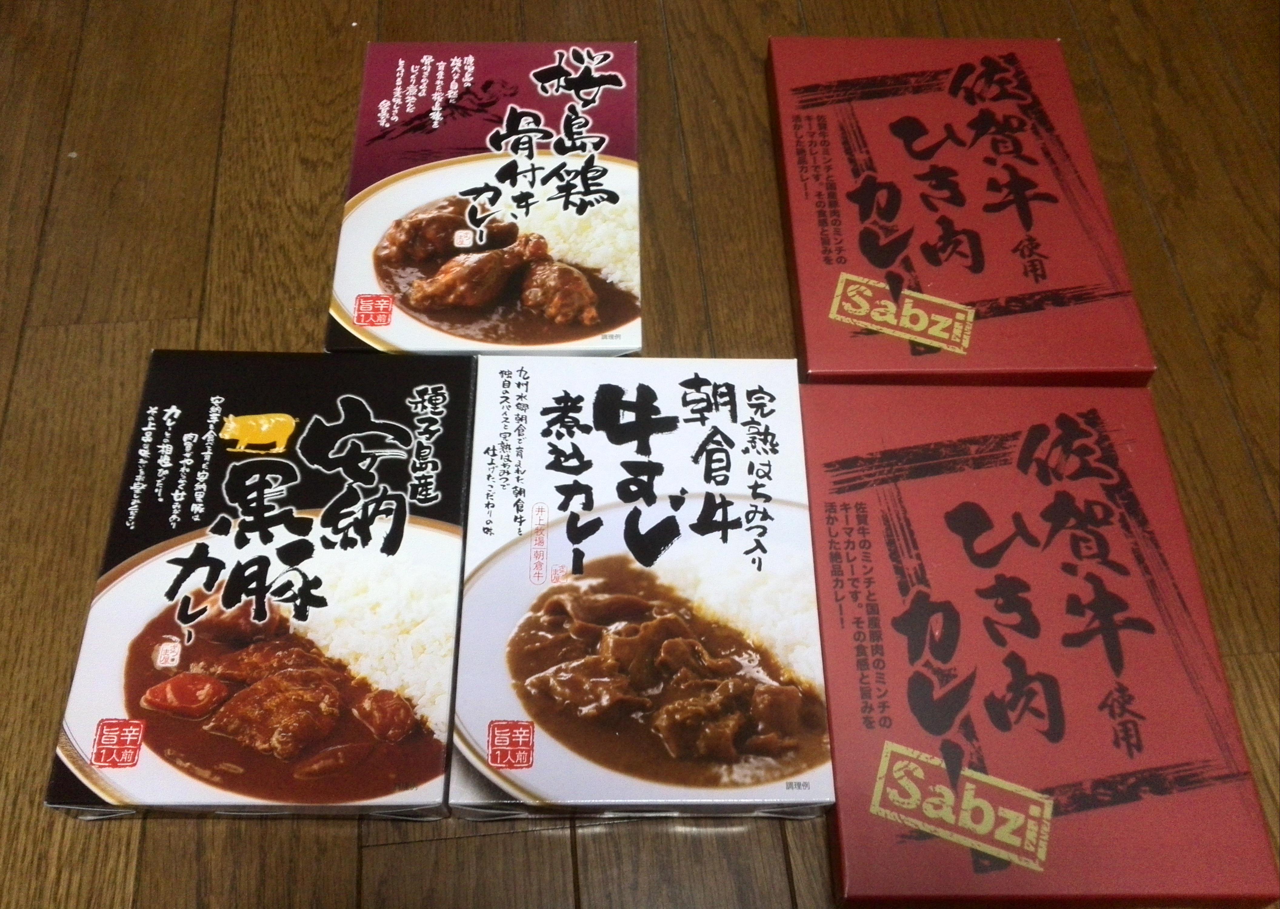 岡山和牛丼 ・岡山味豚丼 ・岡山和牛カレー