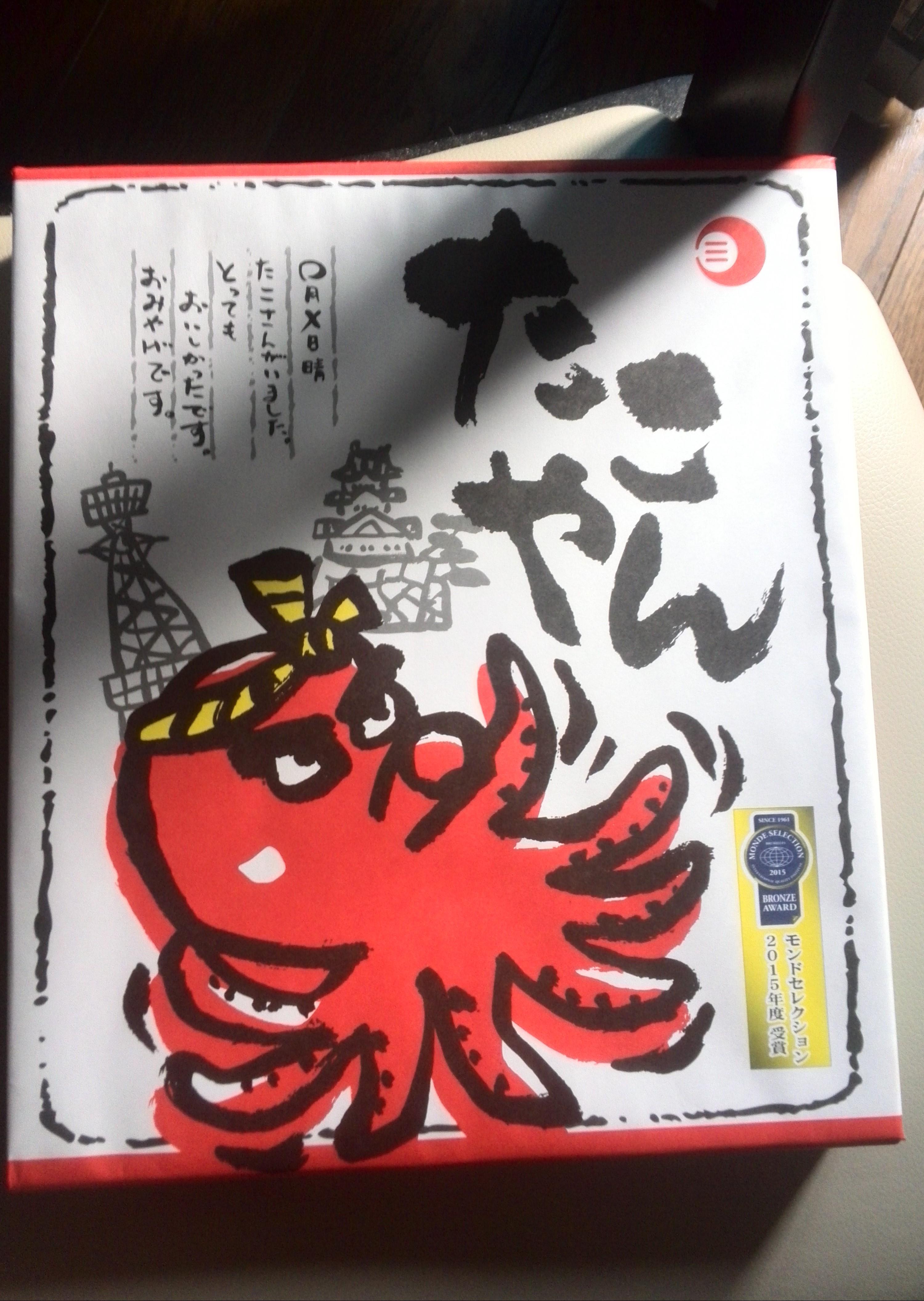 たこやんは大阪で売られてる土産で、饅頭をたこ焼きみたいな形にしたやつである