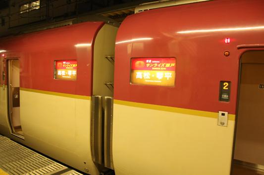 tokyo20151010-12 (167)のコピー