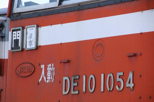20151024門司機関区 (39)のコピー