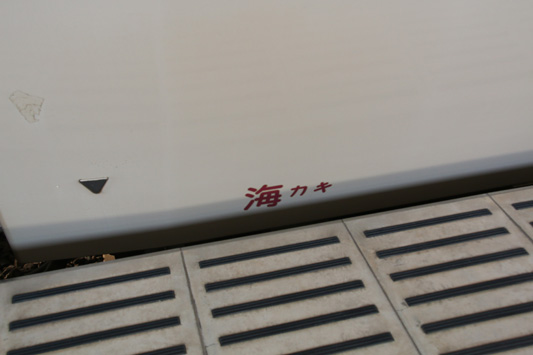tokyo20151010-12 (243)のコピー