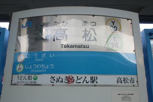 tokyo20151010-12 (249)のコピー