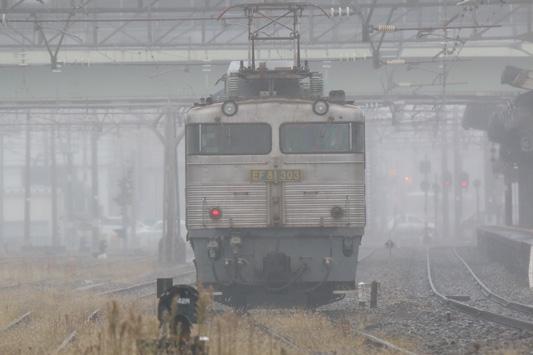 20151114大牟田DE10貨戻 (111)のコピー