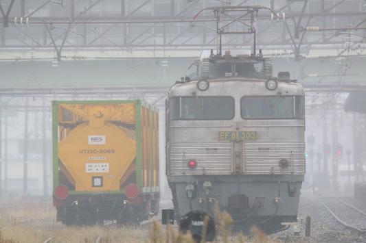 20151114大牟田DE10貨戻 (127)のコピー