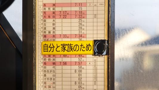 20151115 (3)のコピー