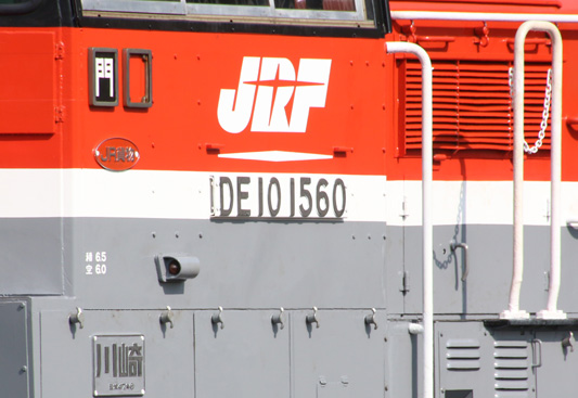 20151024門司機関区 (29)のコピー