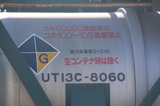 20151018大牟田駅 (39)のコピー