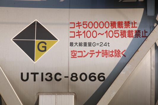 20151024-171レ (5)のコピー