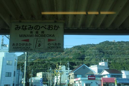 20151219日豊本線 (42)のコピー