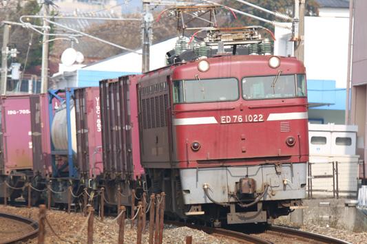 20151227本村1063レ (78)のコピー