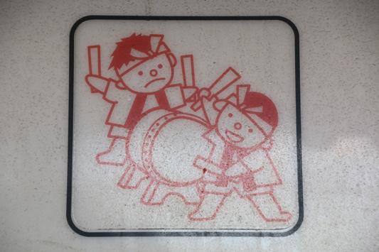 141129小倉 (219)のコピー