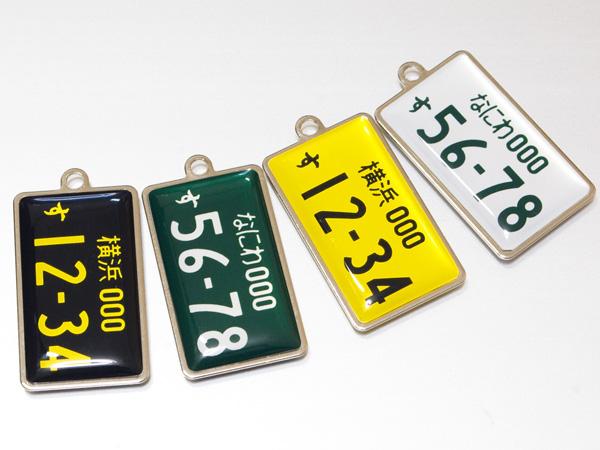 ナンバープレート面は普通/軽/普通商用/軽商用のカラーをリアルに再現
