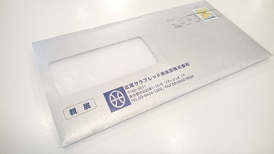 DSC_0692-02.jpeg