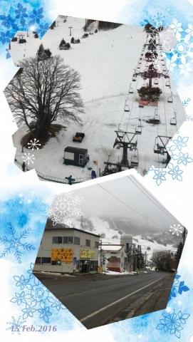 苗場スキー場&近辺道路