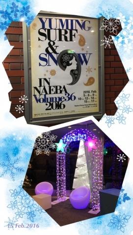 ユーミンsurf&snow