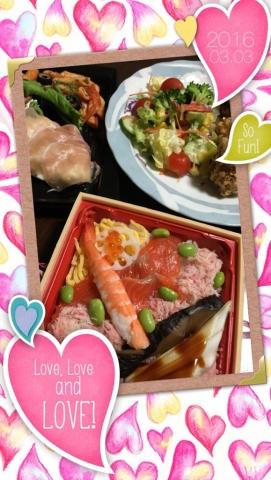 ひな祭り海鮮ちらしのご飯