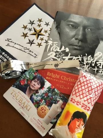 2015大感謝祭 戦利品