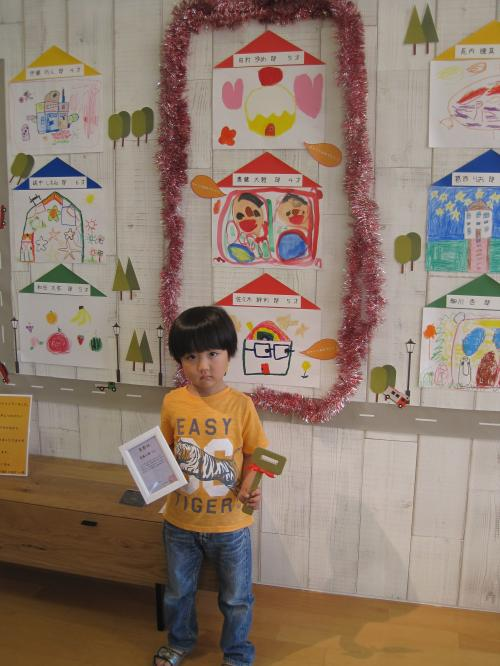 KIDSアート展2