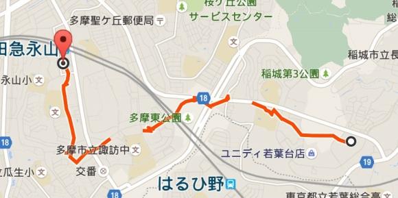 track151114若葉台>永山21